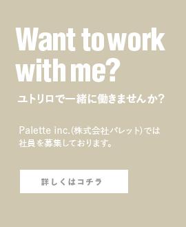 Staff_P_Side02